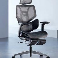 黑白调(Hbada)E3 人体工学椅 电脑椅子 办公椅可躺 电竞椅 全网椅 家用学习椅转椅座椅 老板椅 会议椅