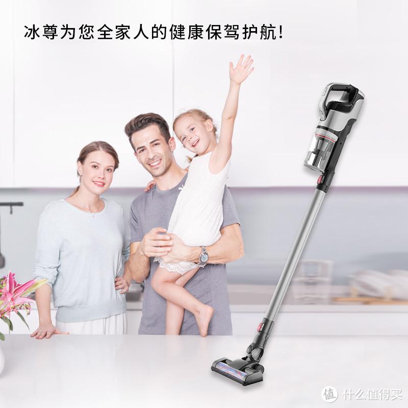 吸尘器十大品牌排名科普,教你如何选吸尘器