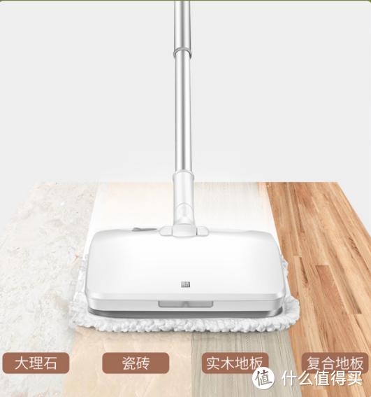 有哪些值得推荐的家用洗地机/电动拖把?关于洗地机/电动拖把有哪些我们不知道的坑?洗地机推荐+避坑指南