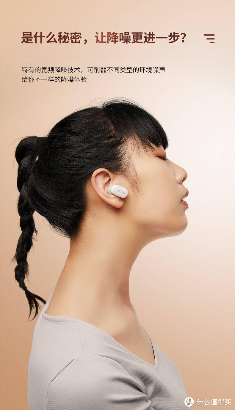 声色由我,不做平凡的代名词,派美特PaMu Z1降噪耳机