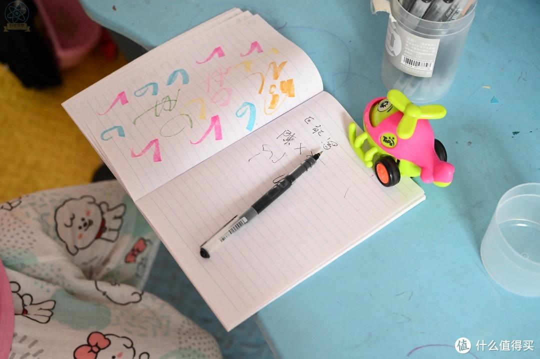 墨量超大的走珠笔,流畅书写无压力
