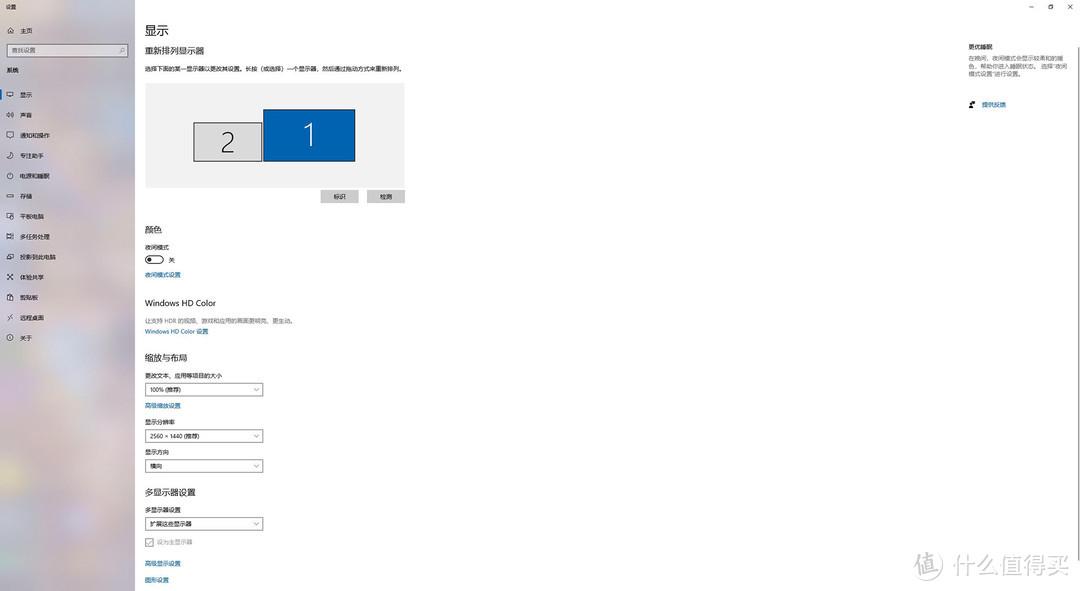 Swithc 绘图 刷剧 快乐加倍!innocn N2F PRO便携屏使用体验