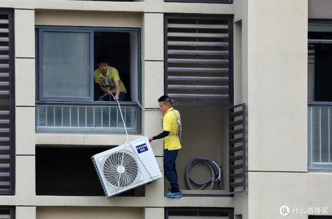 搬家宝典第一弹:空调移机过程记录与避坑指南