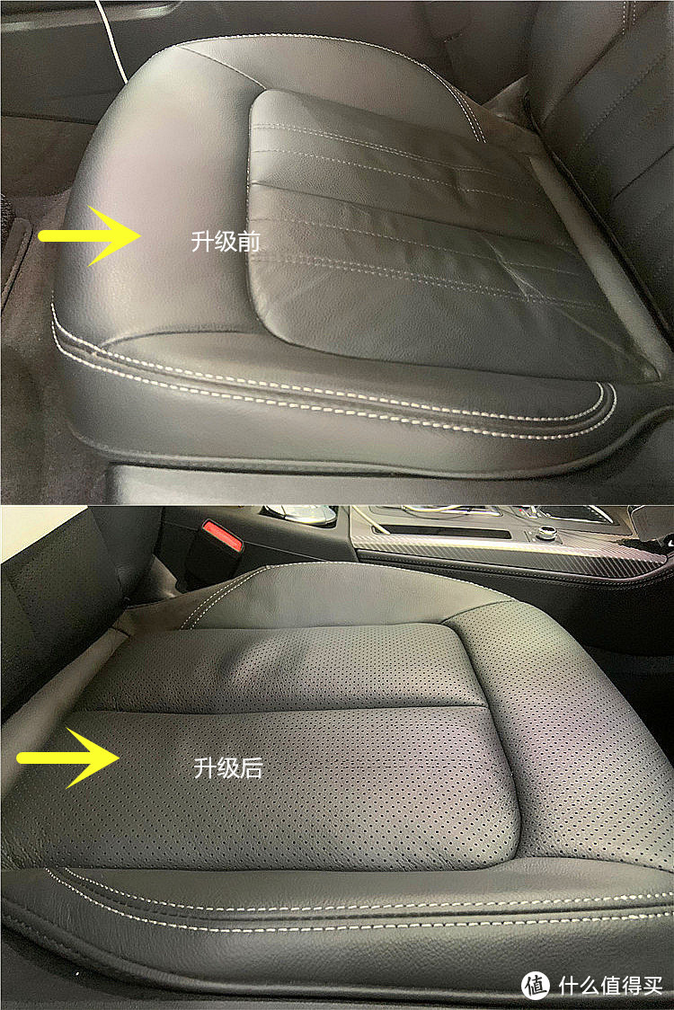 座椅通风改装 广州天河奥迪Q5升级原厂座椅通风系统