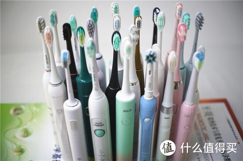 怎样挑选电动牙刷?资深口腔师亲测20款,总结六大挑选技巧
