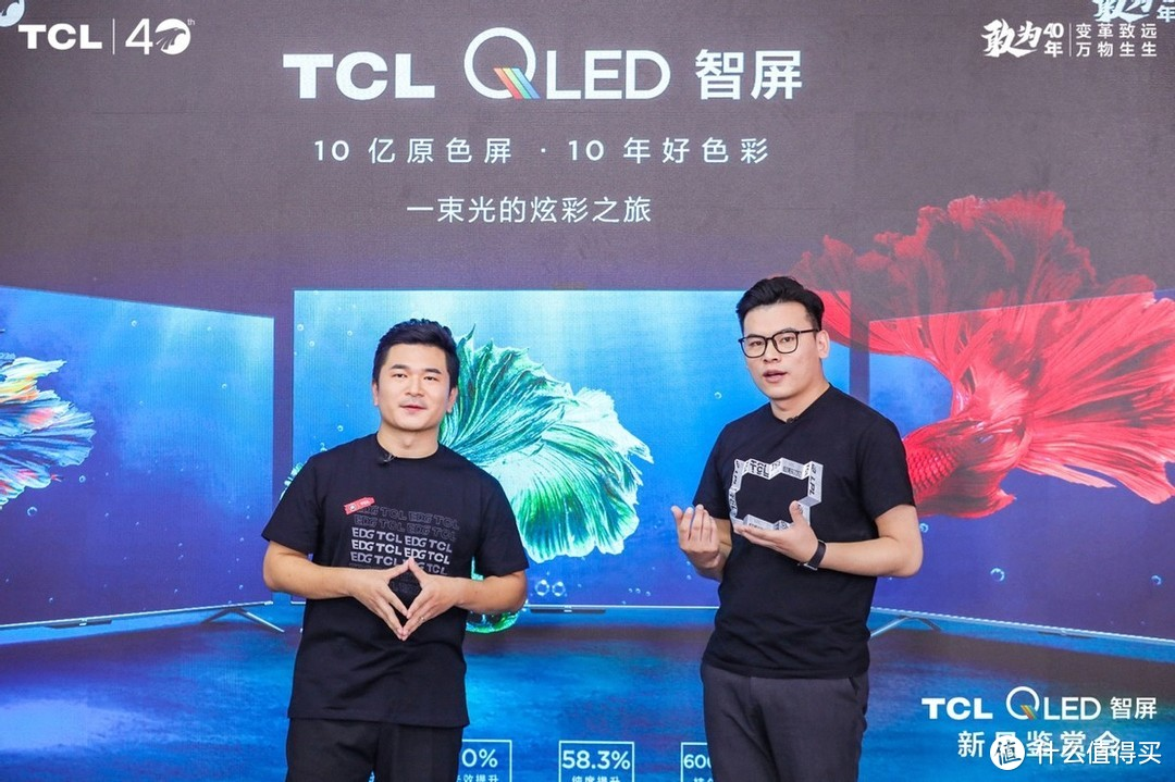 QLED 量子点技术引爆直播间,TCL QLED 引领行业全新风向标
