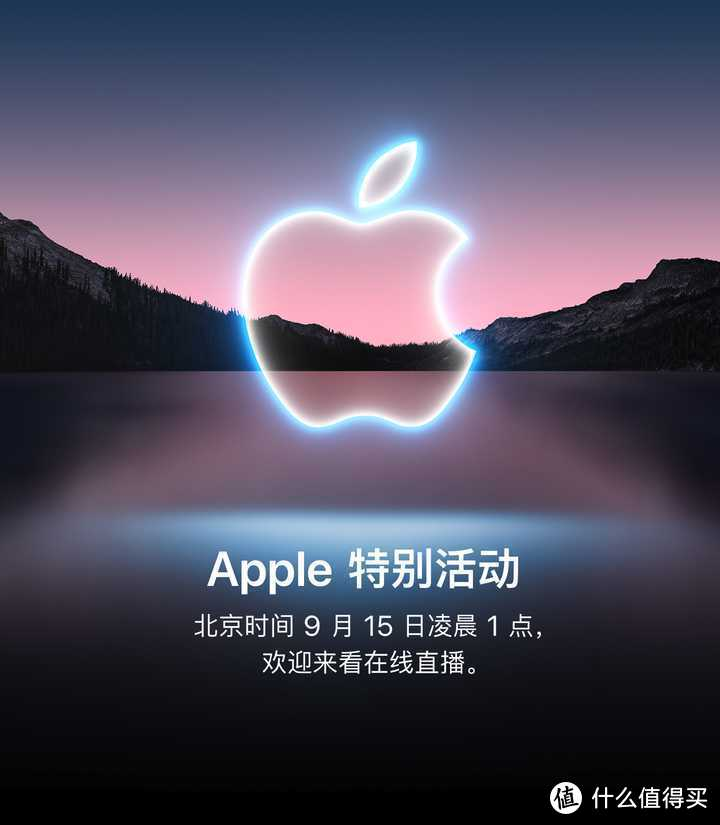 iPad2021九月份会出吗,值不值得期待呢?