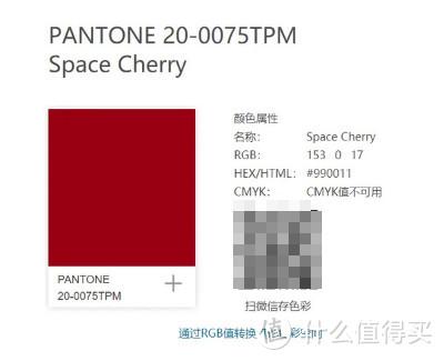 键盘配色心得-红与灰