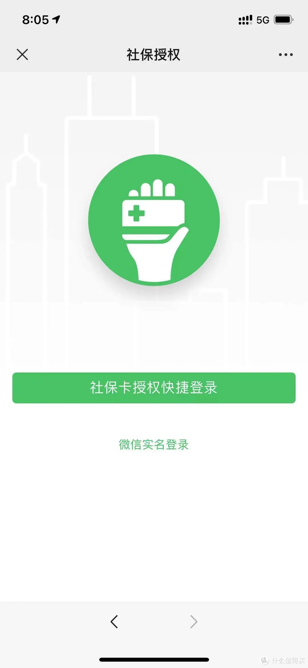 郑州市民卡上线!8.8折起交水电暖燃气通讯有线电视费!