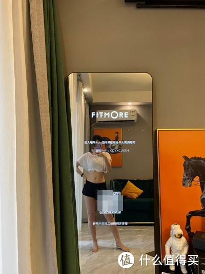 碎片时间依然专业健身,不可错过FITMORE智能健身镜