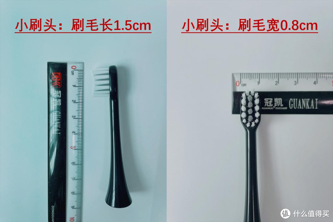 电动牙刷技术解析,十余年电动牙刷使用经验,教你如何科学地选择电动牙刷,经典电动牙刷推荐