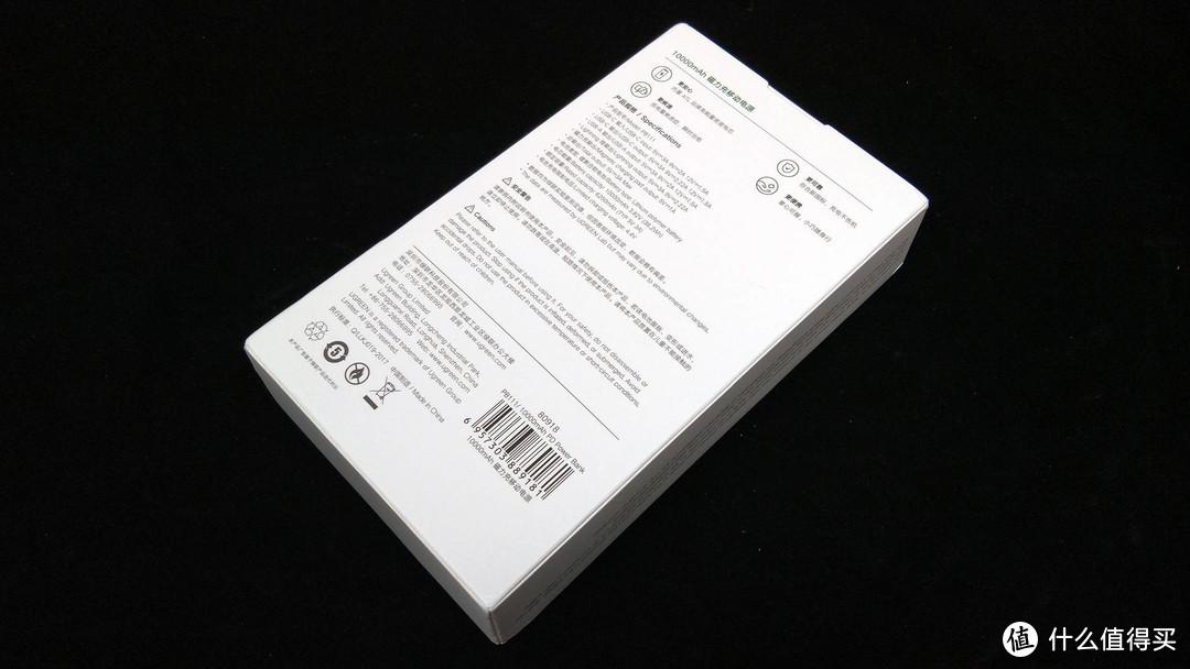 绿联苹果手机手表二合一充电宝:苹果20W专属充电,性能全优