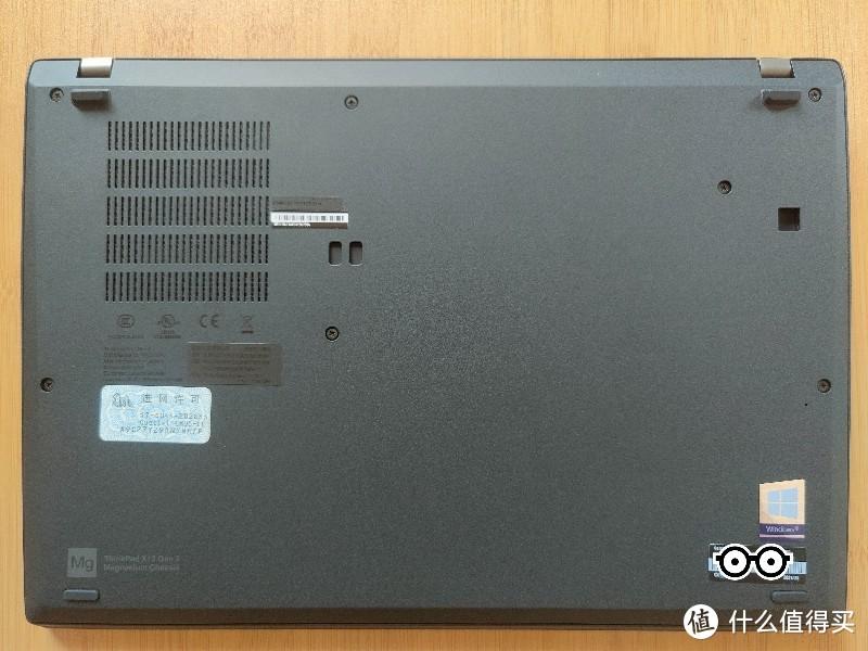 面目一新的先锋——ThinkPad X13 Gen2