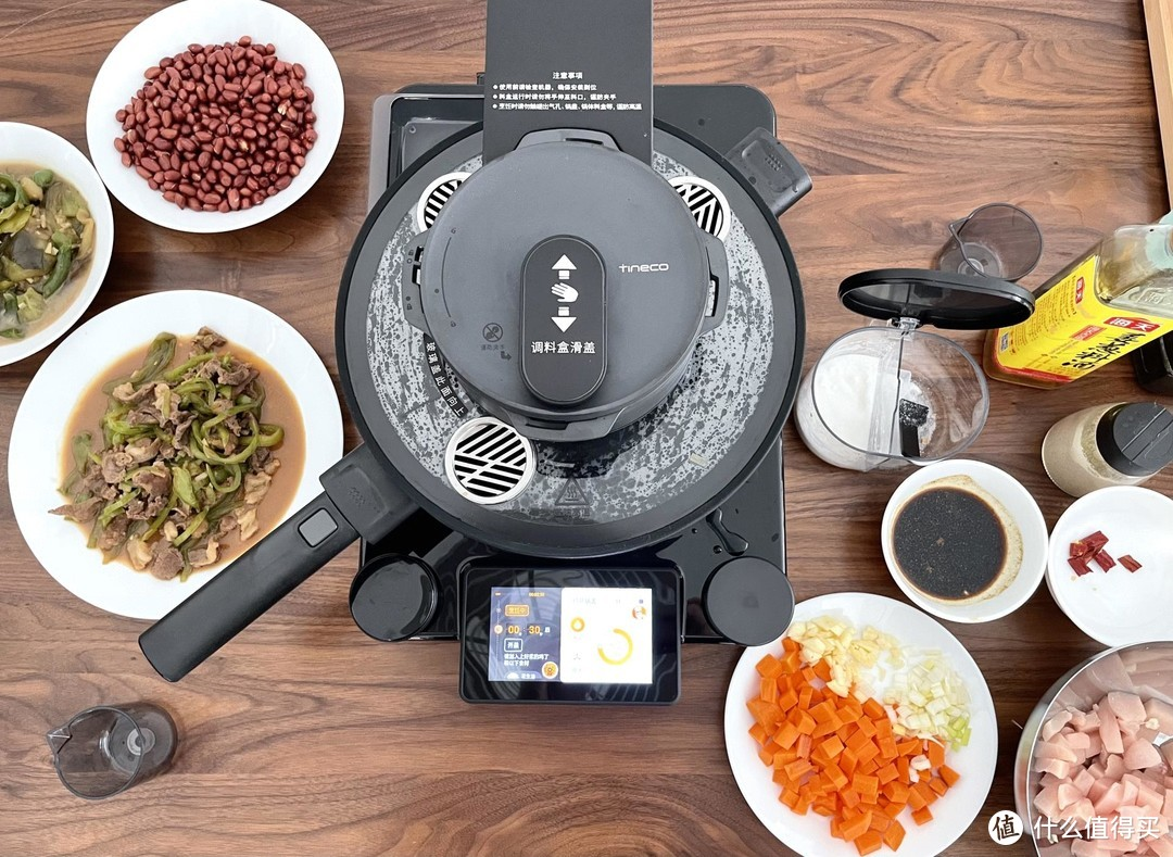 抓住TA的心,先抓住TA的胃:添可智能料理机食万2.0助你抓住爱人的心