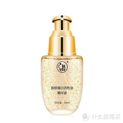 国货什么护肤品好用 十大国货最好的化妆品排行榜