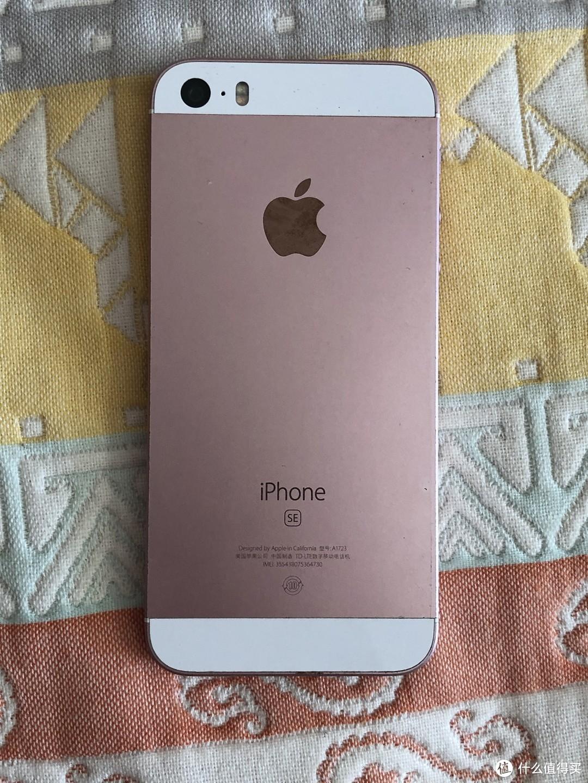 iPhone SE历时五年使用周期,不妨重拾经典款式,和值友共勉!
