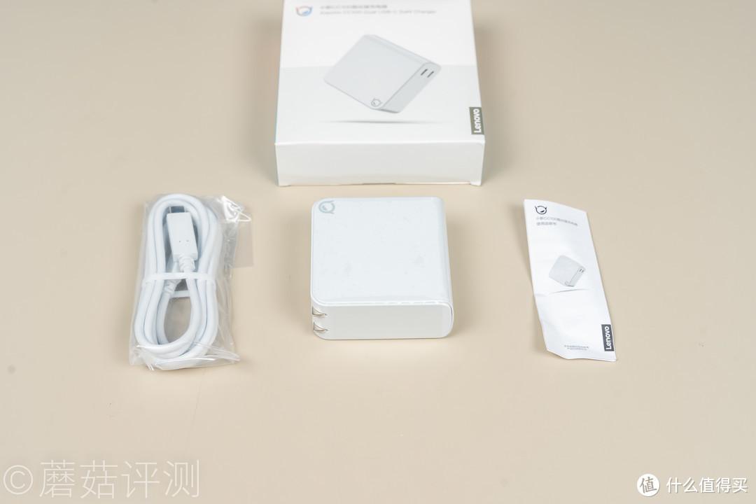和小新笔记本组成官方CP、联想100W氮化镓便携充电器 评测