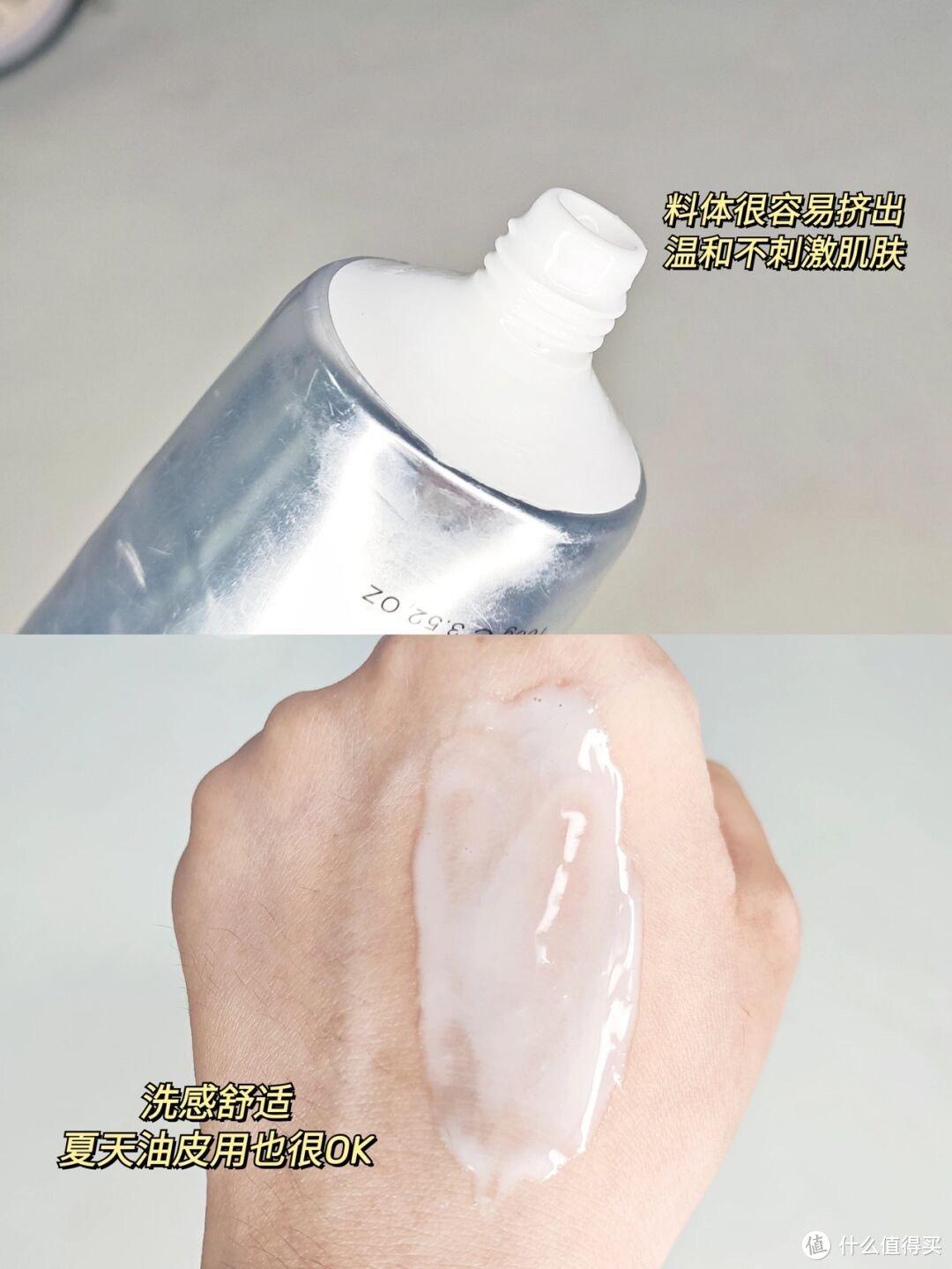 (2021)男士护肤品红黑榜|这两款大牌护肤品千万不要用,爆痘、泛红、毛孔粗大还有黑头!