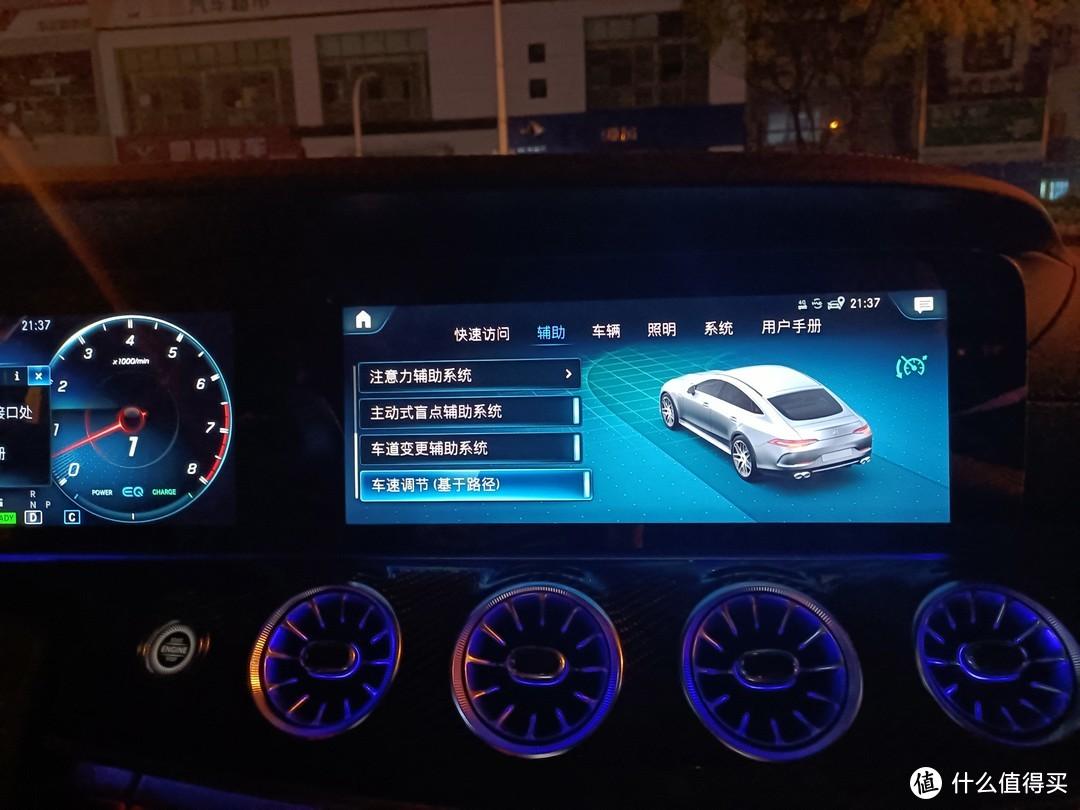 21款奔驰AMG GT50升级智能辅助驾驶23P全速自适应巡航施工案例