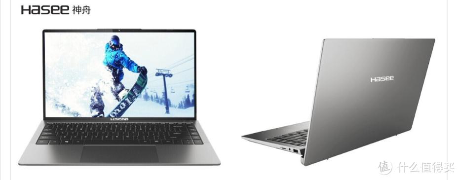 2021年9月   2000-4000元性价比笔记本电脑推荐