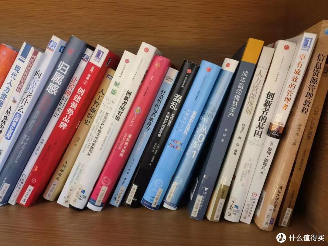 那些后悔没有早点儿遇到的好书们,开学可读书单推荐