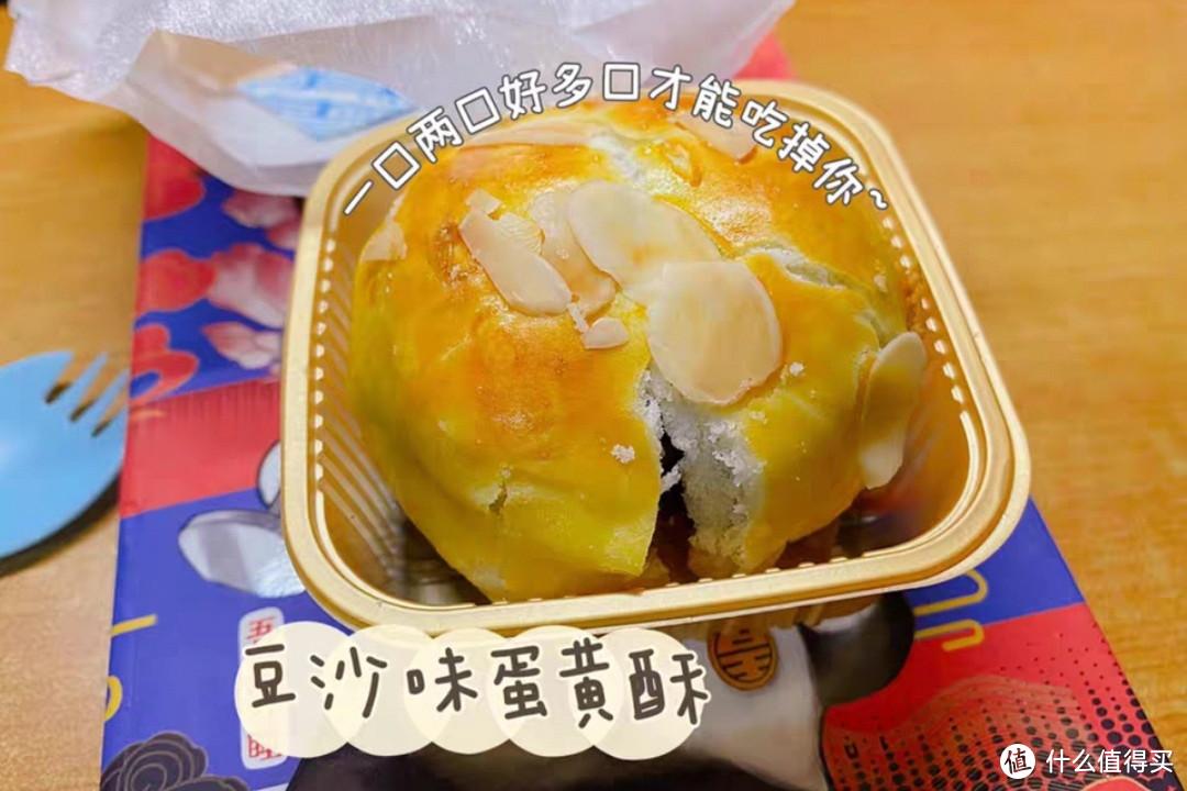 5款适合中秋送礼的蛋黄酥,包装精美,用料扎实,关键好吃不贵