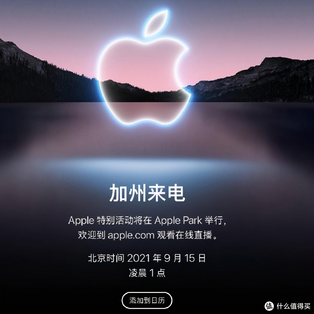 iPhone 11 用户换 iPhone 13,划得来吗?