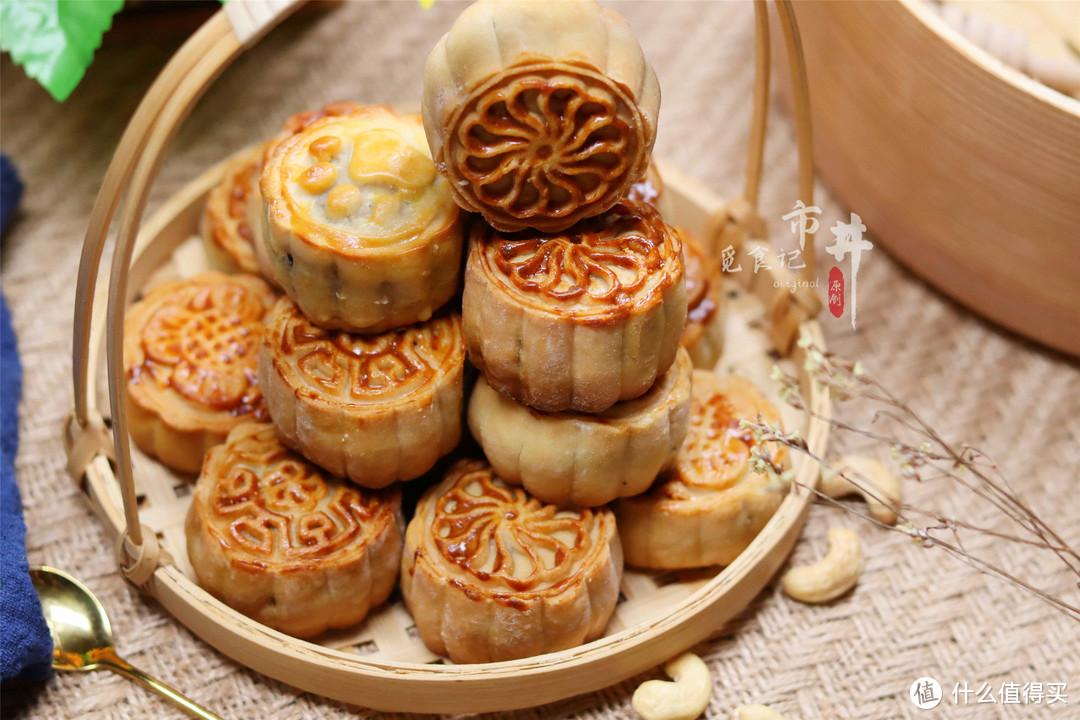 自制五仁馅月饼,不计成本,这5样果仁搭配绝了,连吃几个都不腻