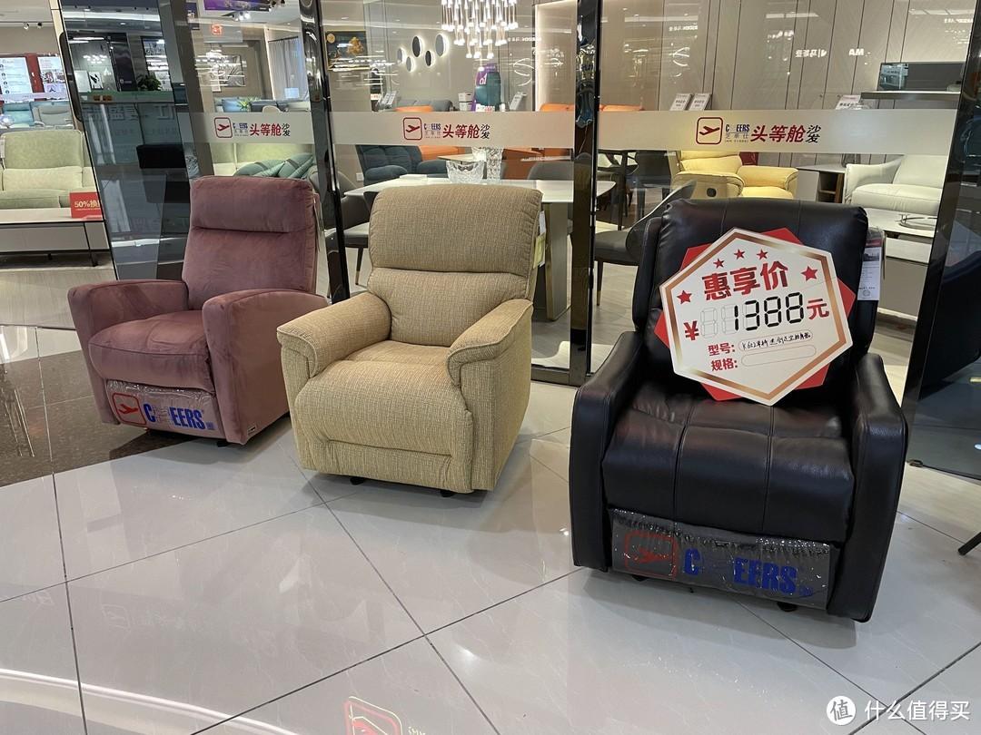 经济型单人沙发