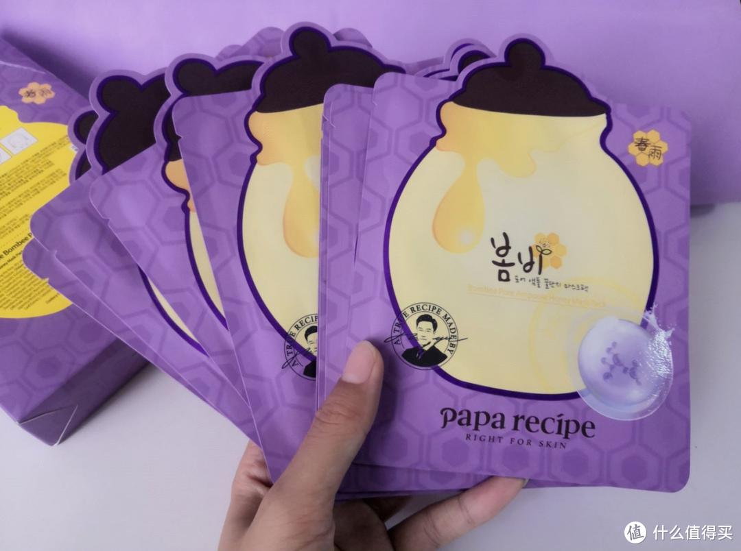韩国春雨也有刷酸产品,紫春雨墙裂推荐!
