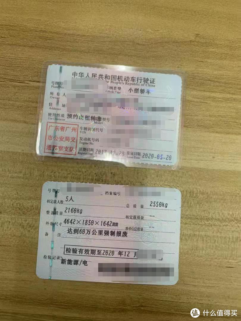车辆为广州某汽的营转非车辆,单限60W公里,无报废年限,但是要1年后过户
