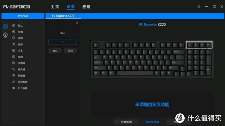腹灵FL980机械键盘推荐
