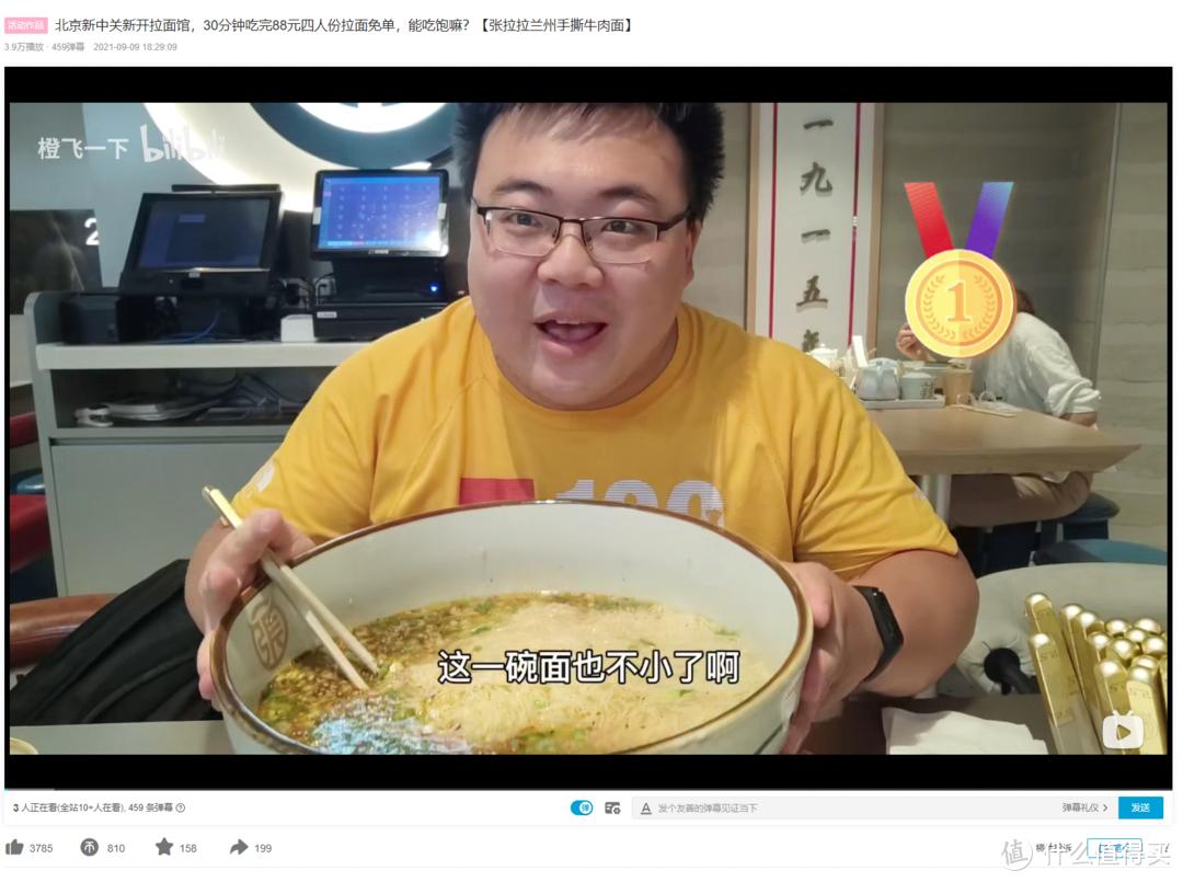 下饭视频看什么,我一直关注的几个B站美食UP主推荐
