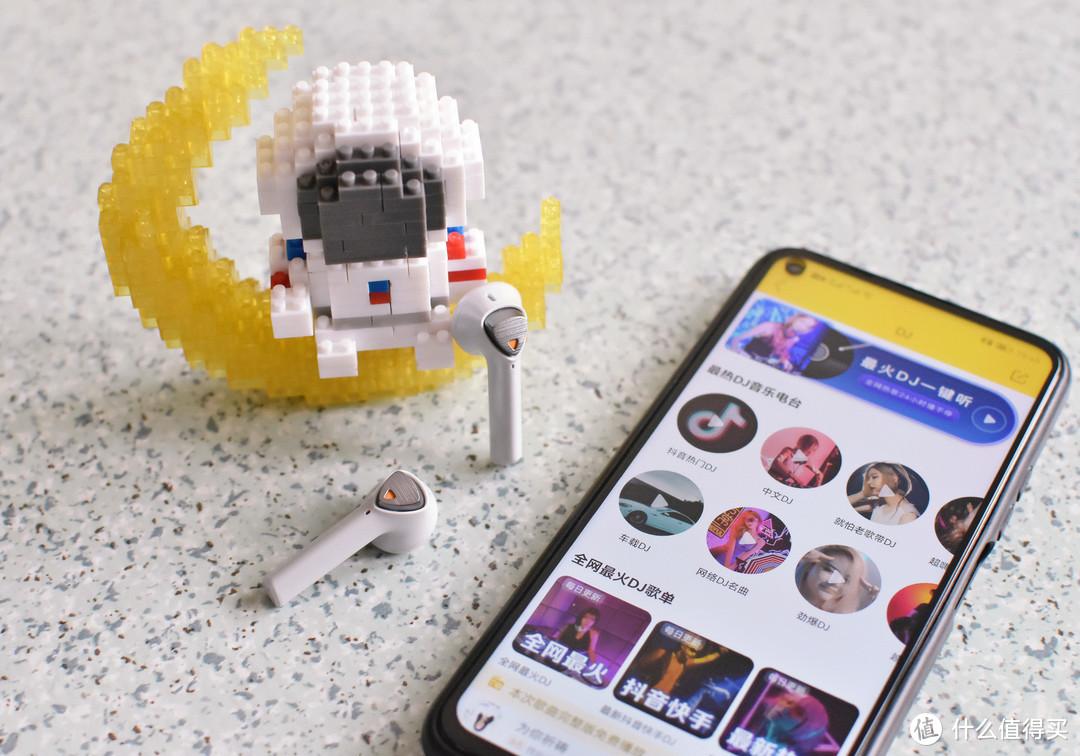 游戏、音乐两不误,低延迟高音乐的飞智X1真无线蓝牙耳机体验