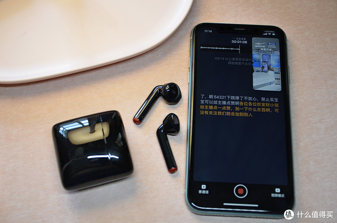 只是不越狱实现iPhone通话录音?不!科大讯飞iFLYBUDS lite还有更多黑科技