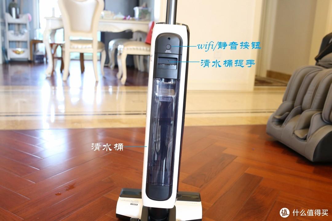 洗地消毒自清洁一键完成,TINECO添可无线智能洗地机芙万2.0动态全体验