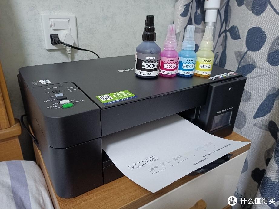 墨仓式打印机(兄弟T425W)太爽了!