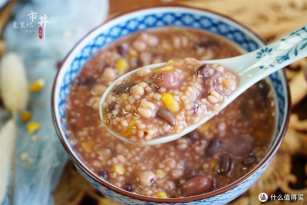 """天凉了,多给家人煮""""五粮粥"""",每天早上来一碗,元气满满过秋天"""