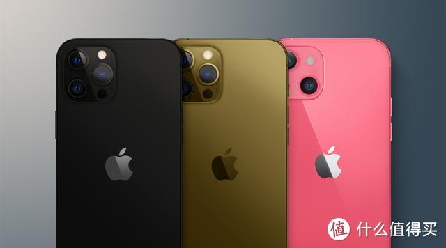 Apple遭遇猪队友:iPhone13系列提前上架,配色和存储版本全曝光