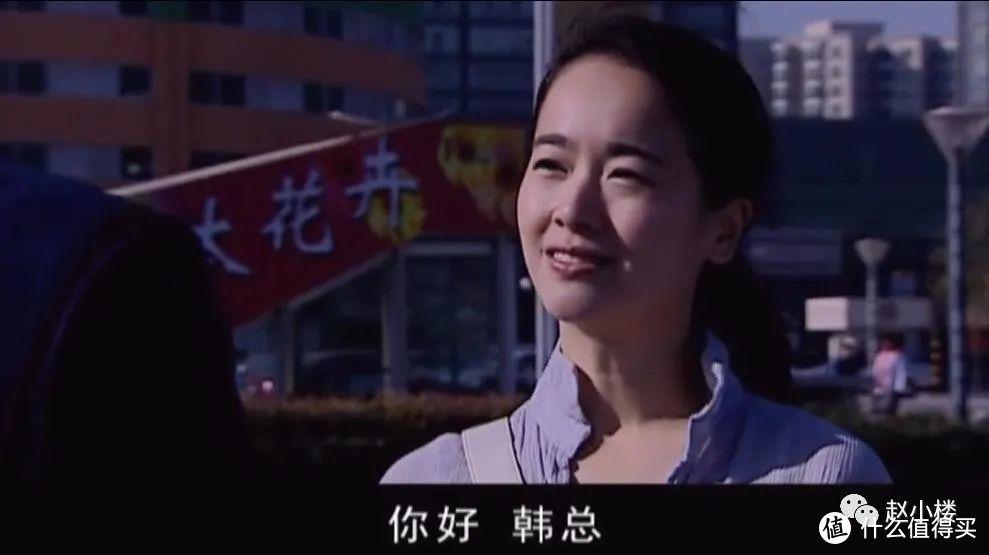 《天道》电视剧:芮小丹和韩楚风