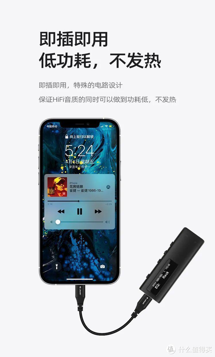 【行业资讯】乐图全新PAW S2便携USB解码耳放正式发布