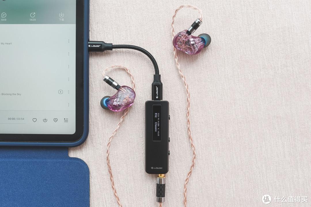 动铁堆到12单元真有用?试听国产新万元旗舰耳机如何解读均衡性