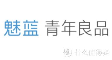 魅联盟数码报第四期 | 红魔、VIVO 新旗舰、魅蓝宣布回归