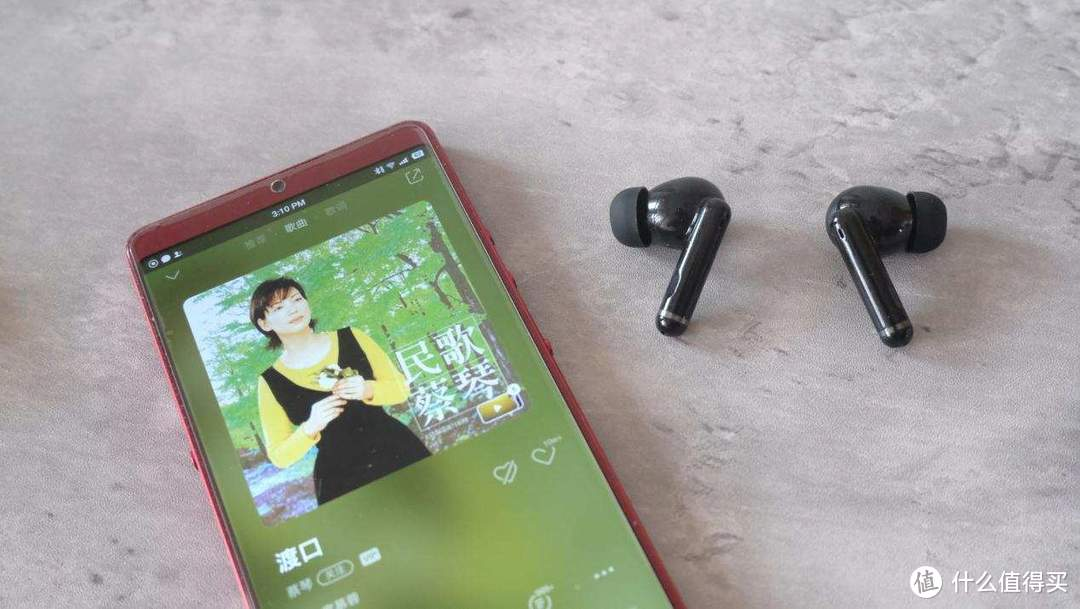 王菊同款,不到200元的降噪耳机,QCY HT03使用体验