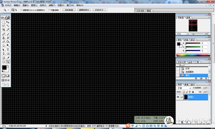 使用PAINT TOOL SAI画水平垂直线+指定角度斜线的方法