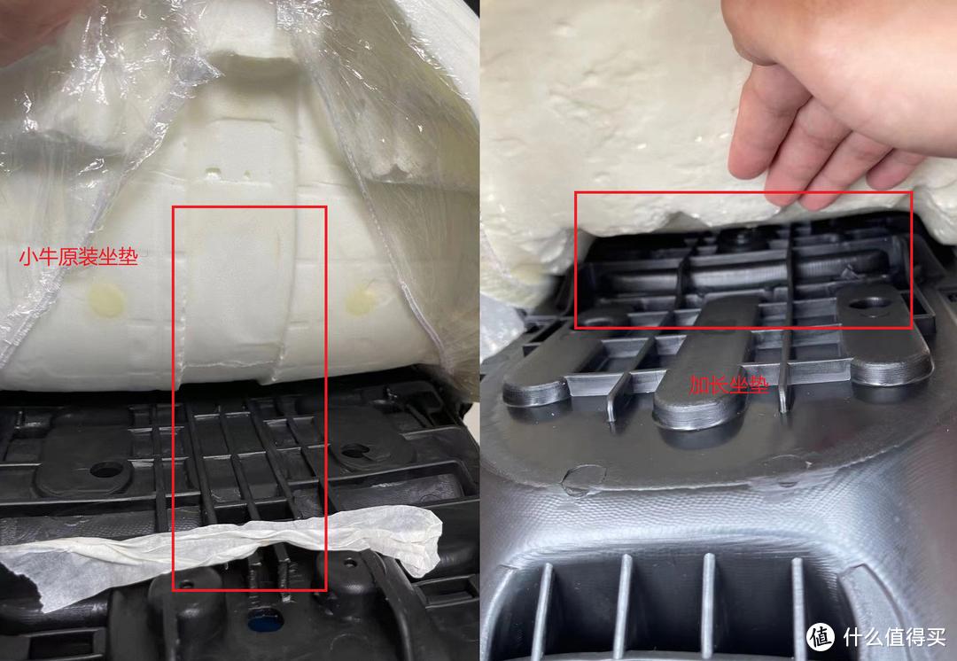 加长坐垫中间有个棱,传感器放进去后会一直处于受压状态,导致无法锁车
