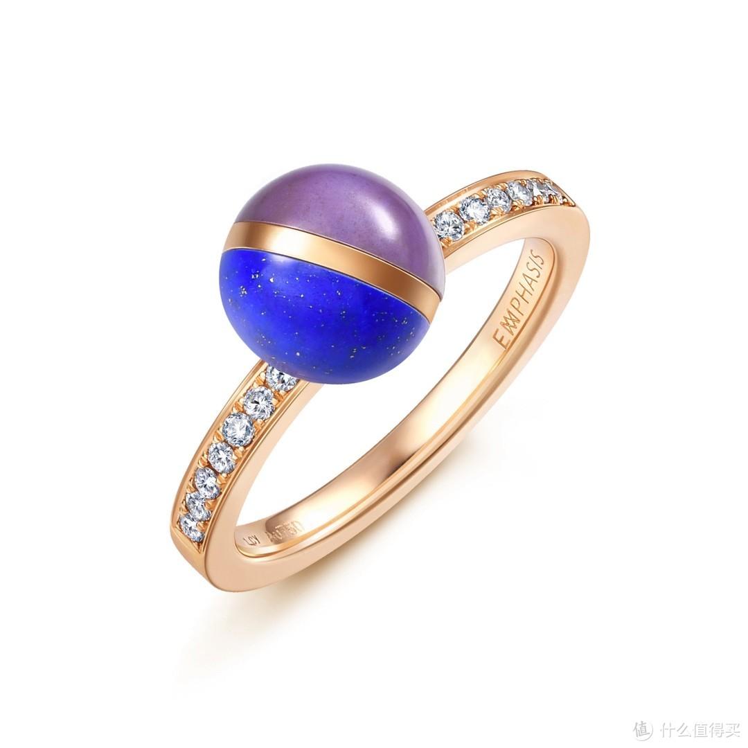 EMPHASIS艾斐诗COSMOS「宇」系列18K青金石紫石英戒指