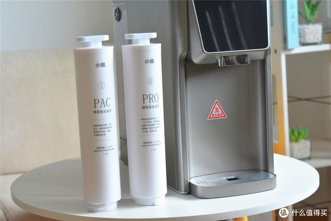 我终于不喝桶装水了,小质即热净饮机体验:水质净化+水温调节,还支持自清洗功能