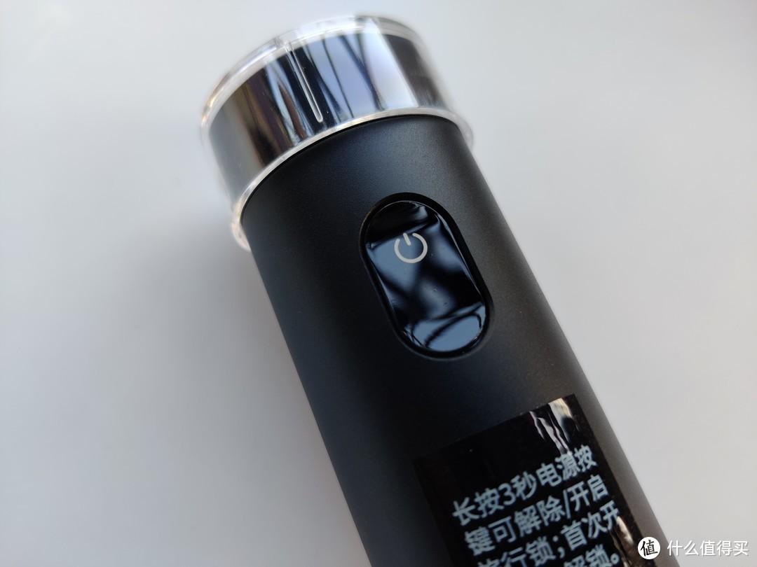 胡须男的春天——须眉剃须刀T3探索家套装