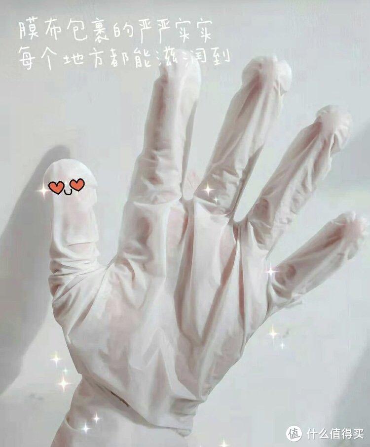 KSC蒸汽手膜的使用方法 KSC蒸汽手膜有用没用
